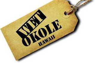 Wet Okole Promo Codes: Up to 30% off